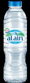 alain-standard
