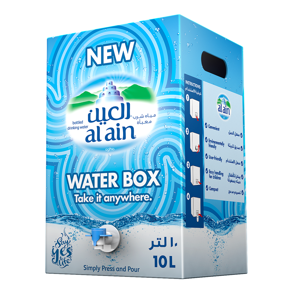 Al Ain Water Box
